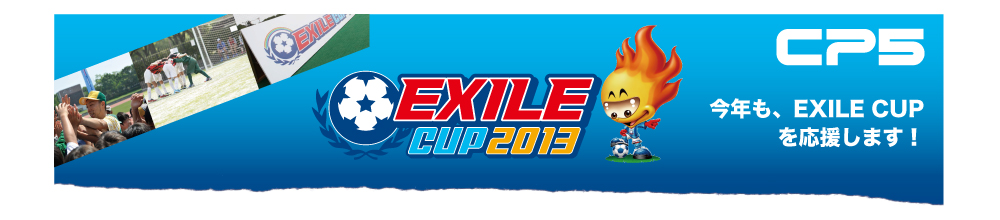Exile Cup 2013