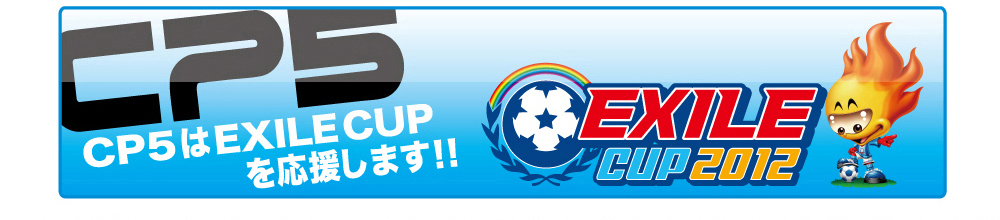 Exile Cup 2012